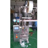 China Instant Coffee Powder Packing Machine , Powder Filling And Sealing Machine on sale