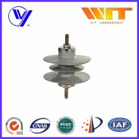 China 3 Phase Metal Oxide Surge Arresters , Station Class Lightning Protector for Distribution on sale