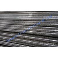 Custom Longitudinal Welded Stainless Steel Perforated Metal Tube Standard Specification Manufactures