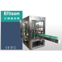Screw Inlet Plastic Bottle Capping Machine For Complete Bottled Water Production Lines Manufactures