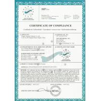 ANSIAUTO IND CO.,LTD Certifications