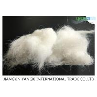 Buy cheap 5D SDRW Non Woven Polyester Fiber , Regenerated Polyester Fiber For Carpets from wholesalers