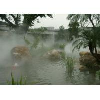 White Color Water Mist Fountain Natural Garden Air Nozzle Customized Design Manufactures