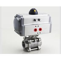 High Performance Motorized Control Valve , Stainless Steel Medium Pressure Ball Valve Manufactures