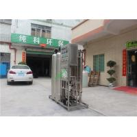 RO Brackish Water Treatment Plant , Drinking Water Treatment Equipment RO System Manufactures