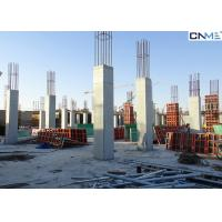 65 Adjustable Steel Frame Column Formwork Systems Light Weight Column Panel Manufactures