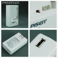 Mobile Phone Battery Charger Manufactures