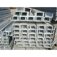 U Channel Steel Sizes/JIS standard Hot Rolled U type Channel Steel Bar