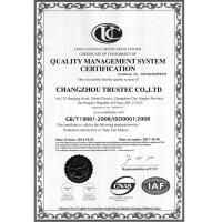 Changzhou  Trustec  Company Limited Certifications