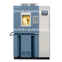 Japan Controller Humidity Testing Equipment Manufactures