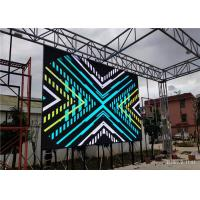 China High Brightness Outdoor Full Color LED Display Screen For Advertising on sale
