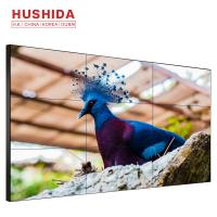 Full HD LED / LCD Video Wall Display , 46 Inch Indoor Advertising Screen Manufactures