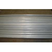 China Seamless Precision Stainless Steel Tubing For Boile,small stainless steel tubing on sale