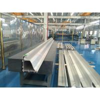 High Strength Aluminium Extruded Profiles 4200mm  Alloy Extrusion Profiles Manufactures