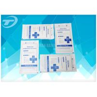 Powder Free Latex Gloves Disposable Medical Surgical Gloves Laboratory Use Manufactures