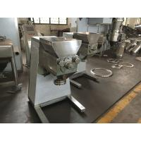 Buy cheap 5.5kw power wet granulation equipment 20meshes fertilizer granulator machine cooling system from wholesalers