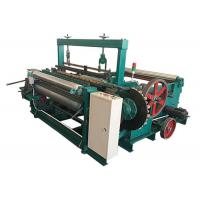 Numerical Control Wire Net Making Machine 20 - 140 Square Mesh ZWJ --1300 D Manufactures