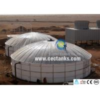 China Anti - Microbial / Bacterial Enamel Glass Lined Water Storage Tanks For Drinking Water on sale