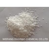 China EINECS 233-140-8 CaCl2  Calcium Chloride Compound White Flake Easily Soluble In Water on sale