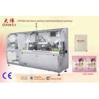 China VPD250CE certificate baby wet tissue machine on sale