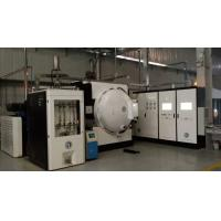 Compact Structure Ceramic Sintering Furnace High Automation Level With Remote Controlled Manufactures