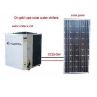 Quality On Grid Solar Air Conditioner PV Water Chillers Series Eco Friendly for sale