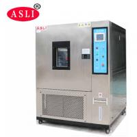 Quality Laboratory Temperature and Humidity Controlled Chambers with 5℃/Min Rising Rate for sale