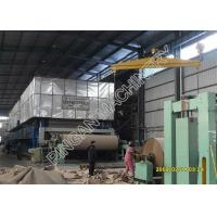 Waste Paper Cardboard Recycling Machine Large Output Standard Craft Paper Industry Manufactures