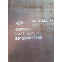Rust Preserved S355J2WP 2000*6000mm Corten Plate Grade A ASTM A558 Standard Manufactures