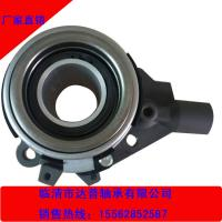 China Mitsubishi Fuso Canter Concentric Clutch Slave Cylinder Release Bearing ME540228 on sale