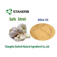 Natural Poultry Feed Ingredients Garlic Allicin Powder Allicin 1% Bactericidal