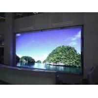 4Mm Pixels Smd 2121 Ip65 Rgb Led Panel Screen Steel Or Aluminum Cabinet Manufactures