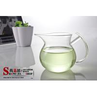 Chinese Glass Gongdao Mug Tea Cup 300ml For Kung Fu Tea Brewing Manufactures