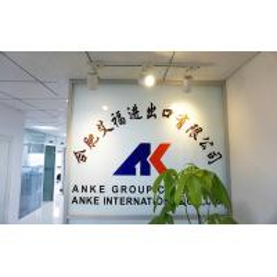 China Anke International Co., Ltd.for sale