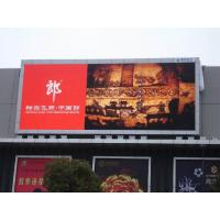 China High resolution Meanwell 10mm DIP led billboard signs outdoor 96 x 96pixles IP65 1/2 scan on sale