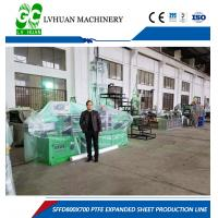Constant Calender Machine , Calendering Moulding Frequency Conversion Controlled Speed Manufactures