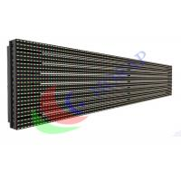 Pitch 13.33mm Transparent LED Curtain Screen Dimension Flexible Floor Standing Manufactures