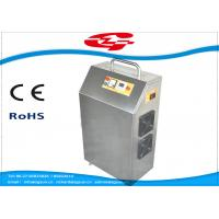 15-20g/H Home Ozone Generator GQO-C20G wheeled movable with build in air pump Manufactures