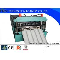 Automatic C Z Purlin  Roll Forming Machine , Cold Steel Roll Forming Machine Manufactures