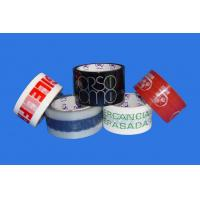 Company Logo on Printed Bopp Tape Manufactures