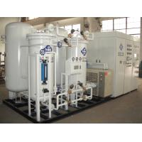SS Psa Nitrogen Generation System for Power Plant / Coal Storage Warehouse Manufactures