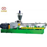 China Double Screw Extruder Machine , PET  Plastic Recycling Extruder Machine 400kg/H on sale