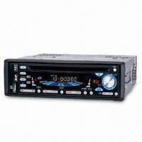In-dash CD Player with Full Functional Remote Control and Encoder Volume Control Manufactures