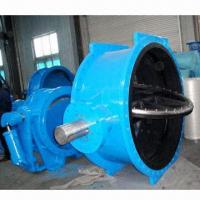 Rubber Lined Butterfly Valve for Sea-water Manufactures