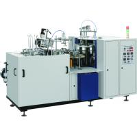 Ultrasonic Two - PE Paper Cup Forming Machine MG-X12 With Humanism Design Manufactures