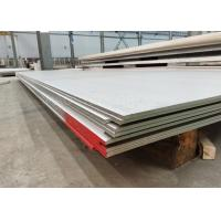 China 6mm Thickness Stainless Steel Metal Plate / 304 Hot Rolled Stainless Steel Hot Plate on sale