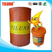 TILUNR low electric conductivity Super EDM oil Manufactures