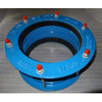 Ductile Iron Stepped Couplings ISO2531 EN545 Manufactures