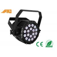 Quality Top 1IP65 18 x 15w RGBWA UV 6in1 Waterproof Led Par Light for Indoor / Outdoor Stage LED Par Can Lights for sale