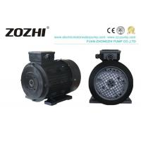 Buy cheap Three Phase 4 Pole Hollow Shaft Electric Motor 0.37KW HS 712-4 Clockwise from wholesalers